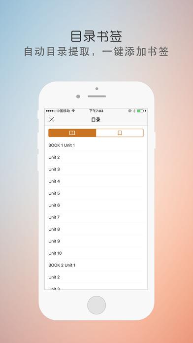 极速PDF阅读器 For iPhone截图4