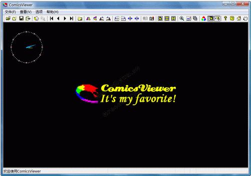 ComicsViewer