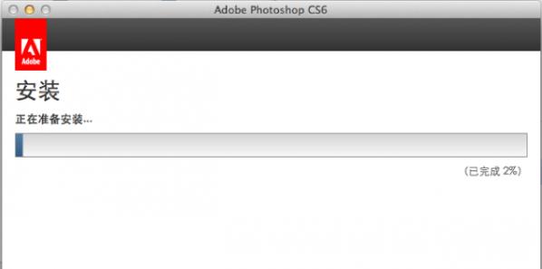 Photoshop CS6截图