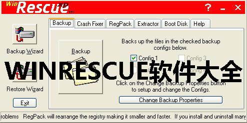 WINRESCUE软件大全