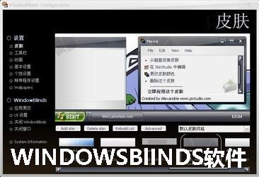 nds中文模拟器大全