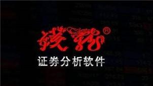 钱龙股票软件专区