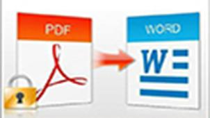 pdf文件轉換專題
