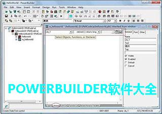 POWERBUILDER软件大全