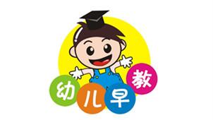 幼儿教育软件专区