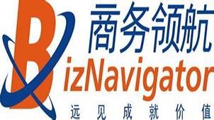 中国电信商务领航专题