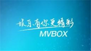 Mvbox播放器专区