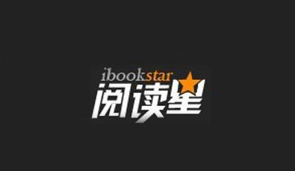 IBOOK阅读星软件大全