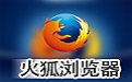 Mozilla Firefox For Mac 简体版 47.0.1