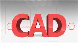 CAD2005专区