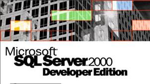 SQL2000专区