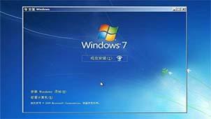 win7硬盘安装软件大全