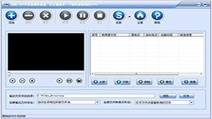手机视频转换软件合集