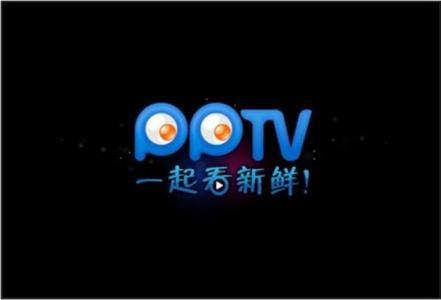 PPTV网络电视软件大全