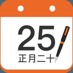200年公历农历对照查询