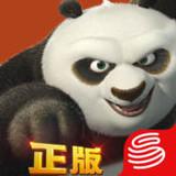 大口啃英语-功夫熊猫