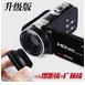 松下HC-W580M数码摄像机