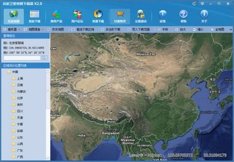 卫星地图浏览下载器2007专业版截图1