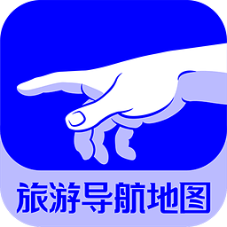 电脑离线地图软件 四川成都版