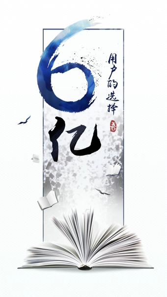 QQ阅读截图