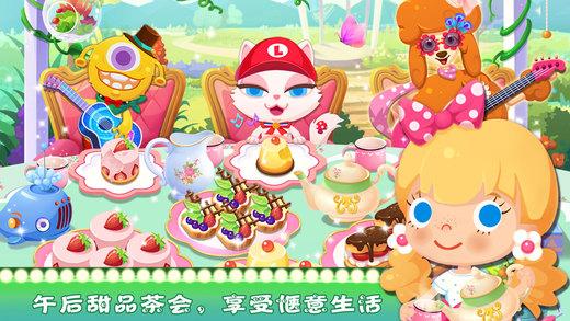 糖糖宠物派对