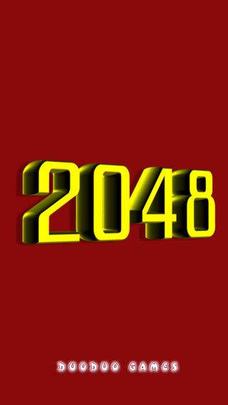 2048 3D中文版截图