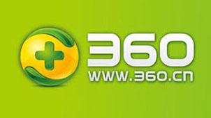 360軟件下載