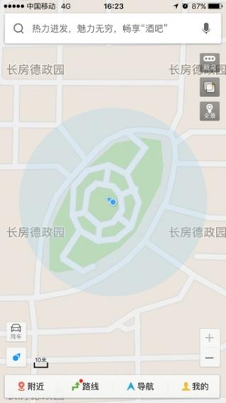 百度地图截图
