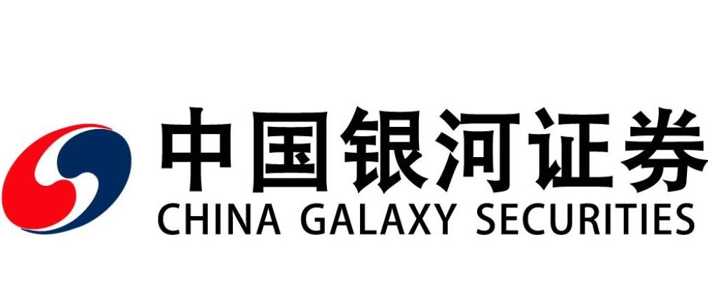 中国银河证券双子星段首LOGO