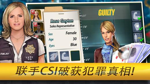 CSI:暗罪谜踪截图