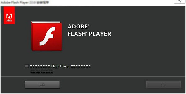 Adobe Flash Player截图5