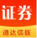 东方财富证券通达信版v1.01官方版