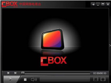 CBox 央视影音截图