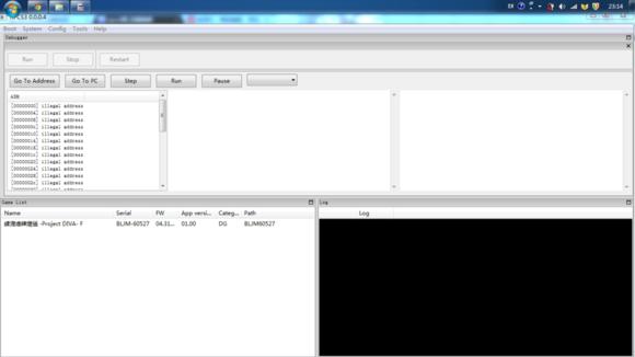 PS3模拟器截图