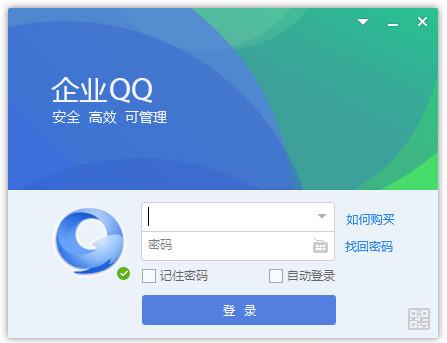 腾讯企业QQ For Mac段首LOGO