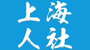 上海人社下载