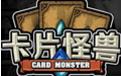 卡片怪兽段首LOGO