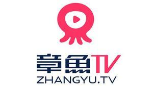 章魚tv直播