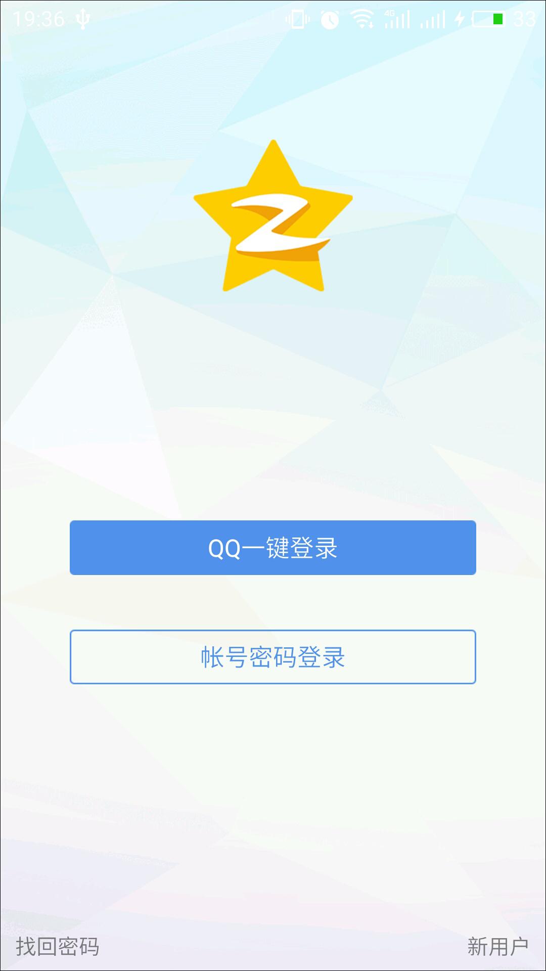 QQ空间截图