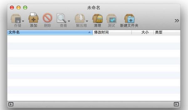 BetterZip Mac