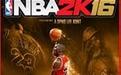 NBA 2K16段首LOGO