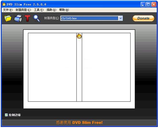 光盘封面制作软件(DVD Slim Free)截图