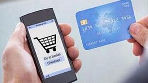 浦发银行信用卡