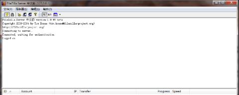 FileZilla綠色便攜版使用說明2