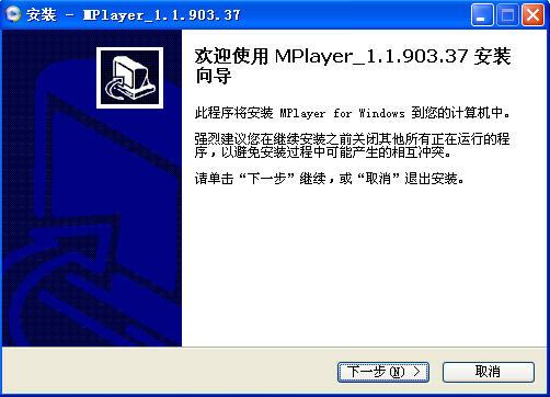 MPlayerX For Mac截图6