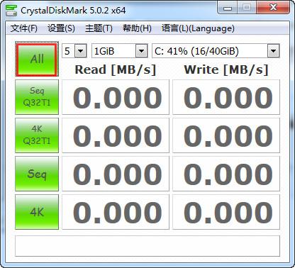 CrystalDiskMark(硬盘检测东西)截图