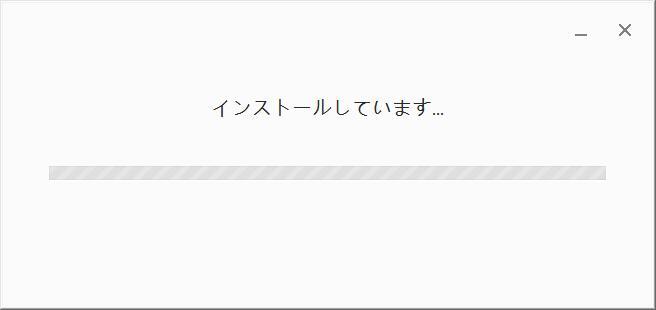 谷歌日语输入法截图