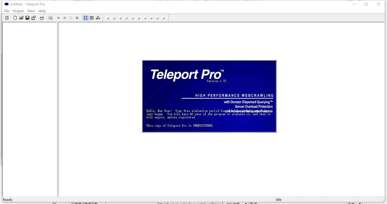 Teleport Pro截图