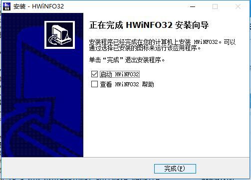 HWiNFO32截图