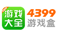 4399游戲盒段首LOGO